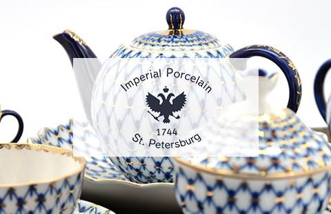 俄羅斯 Imperial Porcelain