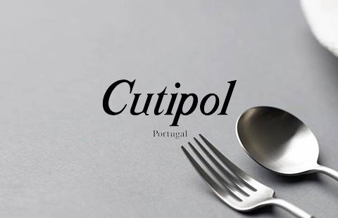 葡萄牙 Cutipol