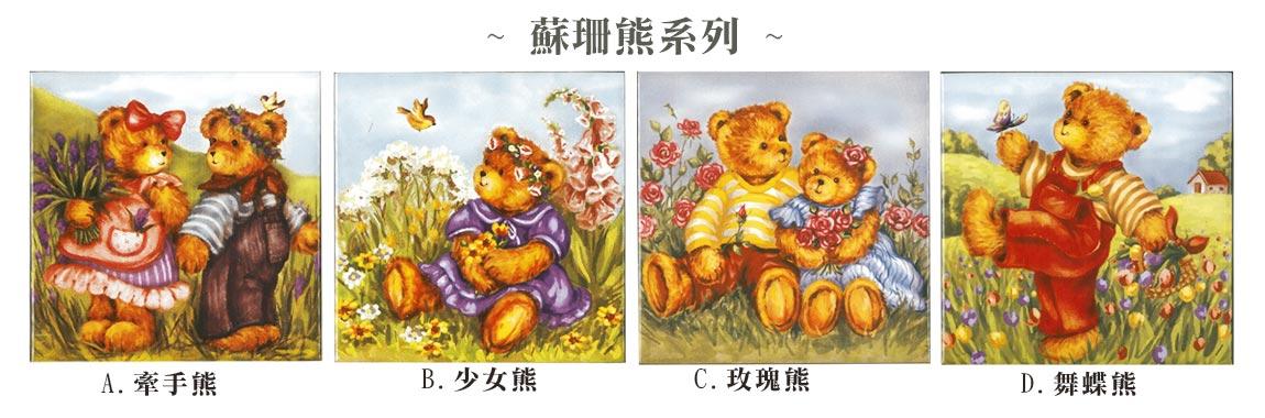 bear_color